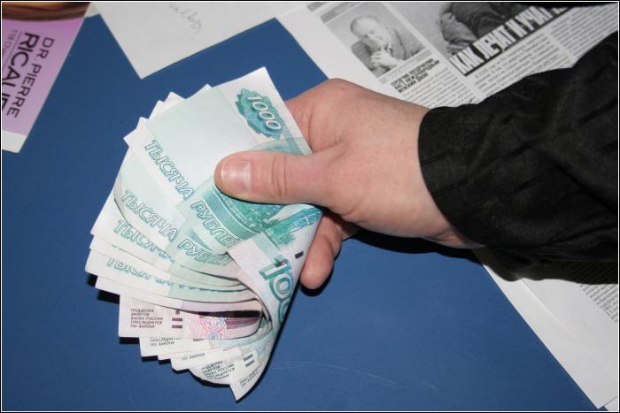Как быстро судебные приставы перечисляют деньги теперь