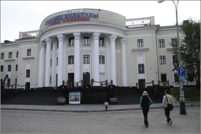 Исполнительница Надежда Бабкина из-за недомогания отменила концерт вМурманске