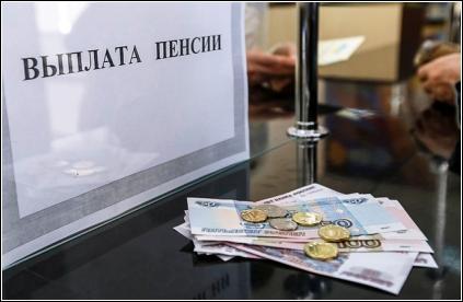 Руководство РФосвободило отНДФЛ выплаты пенсионерам в5тыс.руб.
