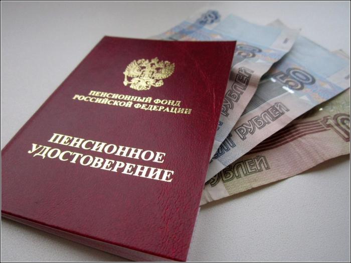 С1февраля неработающим россиянам поднимут пенсии